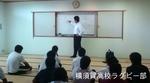 中本さん(中京大監督)講習会