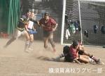 横須賀セブンス