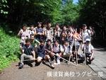 富士登山2010