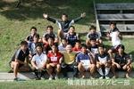 早稲田サマースクール