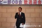 OB総会・歓送迎会
