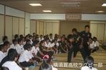 千葉高校戦