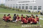 vs平学1年