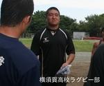 神奈川合宿