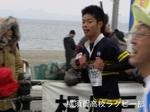 三浦マラソン2012