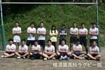 入部式2012
