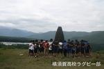 菅平合宿2012