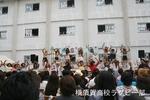 横高祭2012