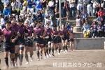 横須賀総合戦