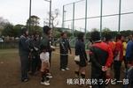 静岡高校合同