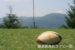 菅平MG日記
