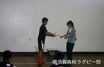 菅平2013MG日記