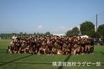 ラグビー祭2013