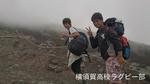 富士登山2014