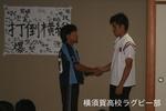 総合戦2014